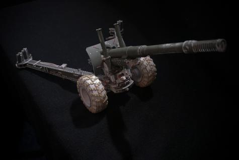 152 mm kanónová houfnice vz. 1937