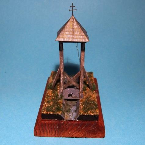 Zvonica z Drahoviec