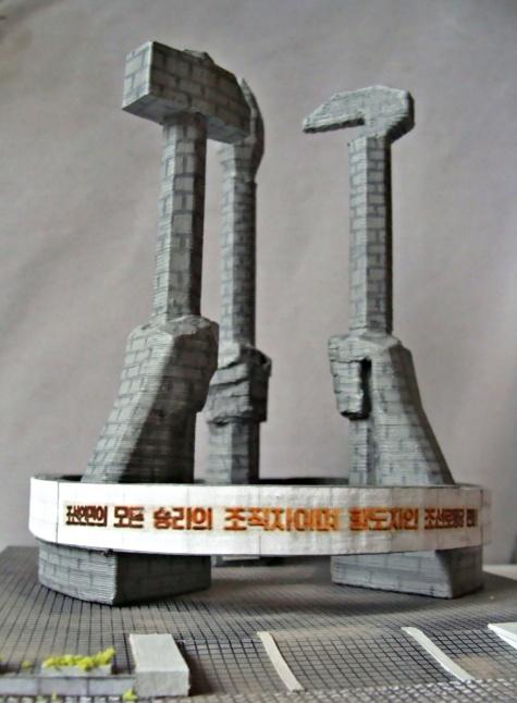 Památník pracujících- budovatelů komunismu - Lajka