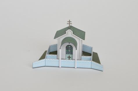Kaplnka v Porube
