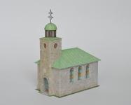 Kostol Sedembolestnej Panny Márie na kalvárii, Ošèadnica