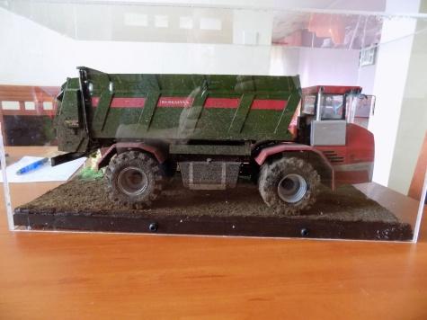 Holmer Terra Variant 600