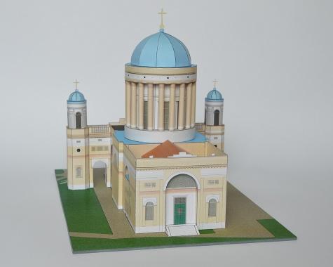 Ostrihomská bazilika