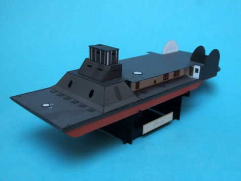 USS CHILLCOTHE