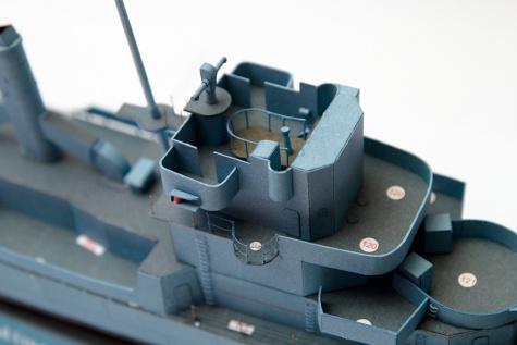 USS England (DE-635)