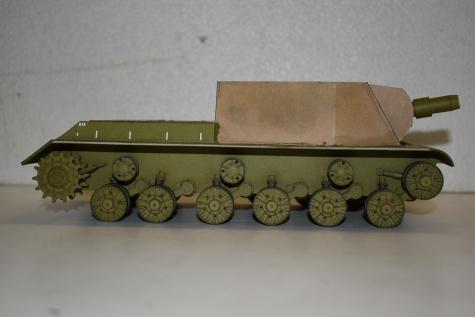 ISU 122
