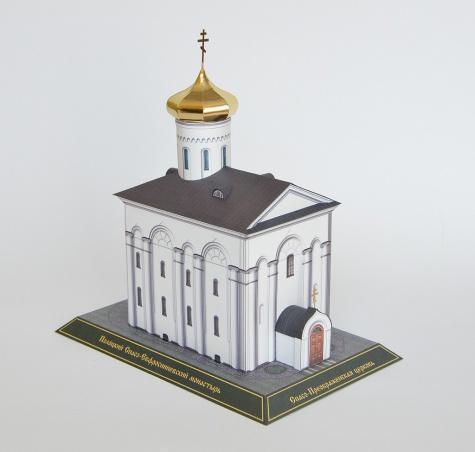 Chrám premenenia Pána, Polotsk