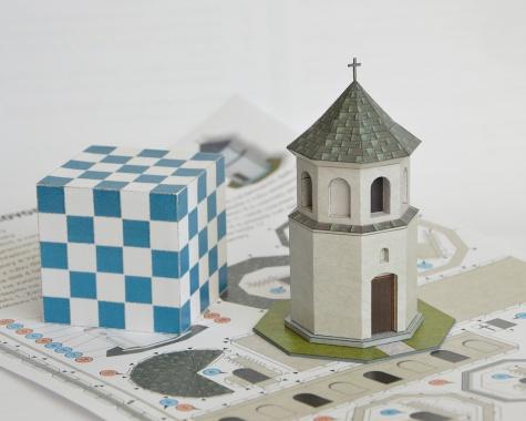 Zvonica v Lieskovom (obec Cerová)