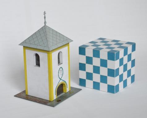 Zvonica v Lietavskej Svinnej