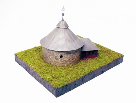 Rotunda Sv. Anny, Prihradzany