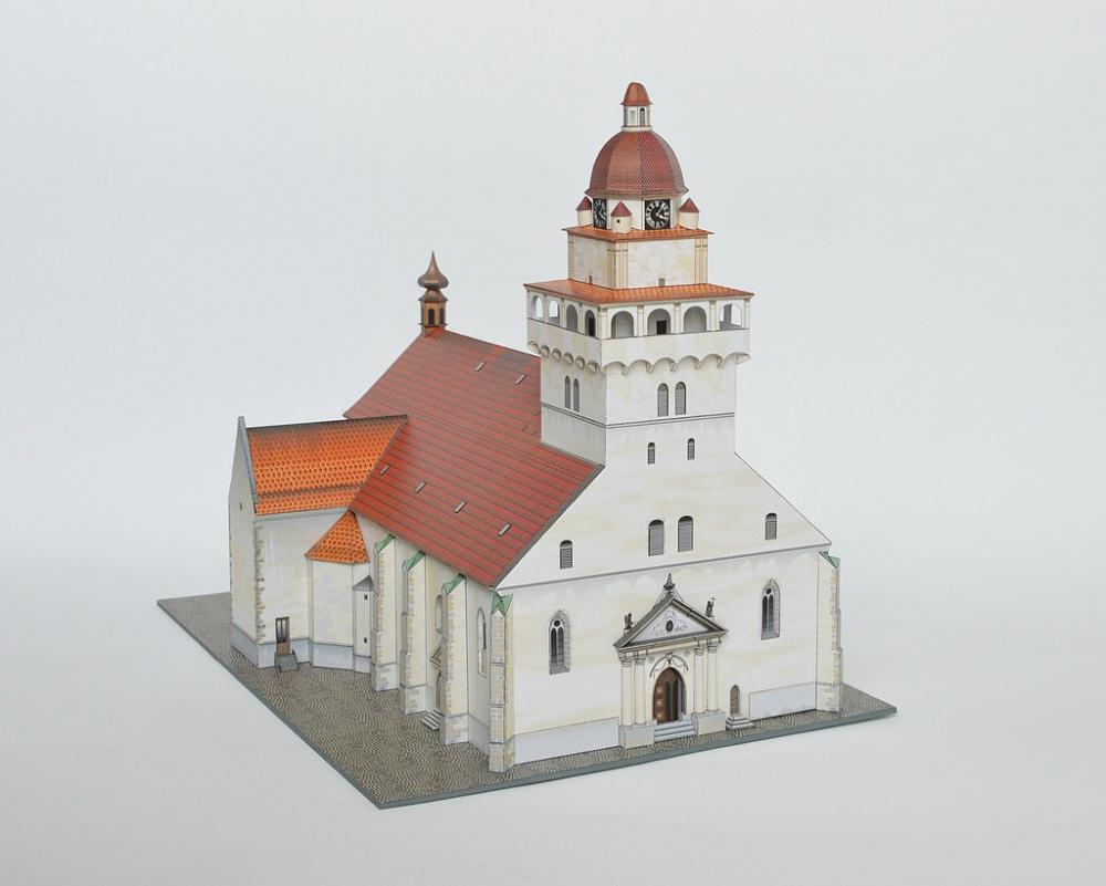 Kostol sv. Michala, Skalica
