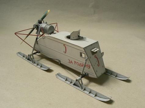 Aerosaně NKL - 26