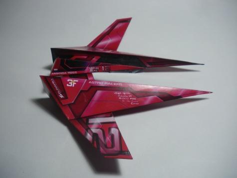 Astro Racer 12 - Venture Blade