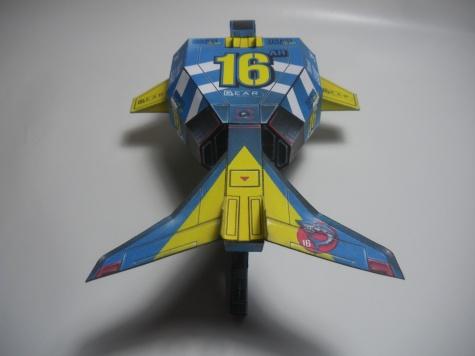 Astro Racer 16 - Cherokee