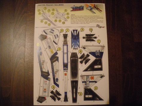 Astro Racer 200 - MPMPM