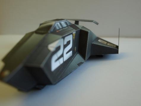 Astro Racer 22 - Lambo 2