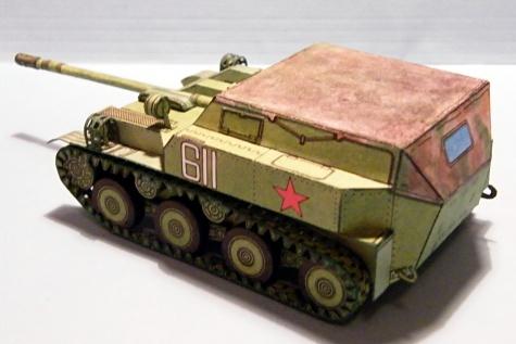 ASU 57