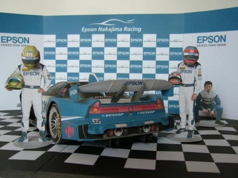 Epson Nakajima Racing