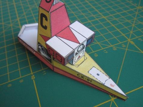 Experimentální Vírník CX-01