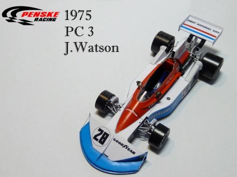 Galerie F1-Ali
