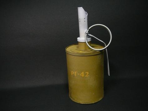 Granát RG-42