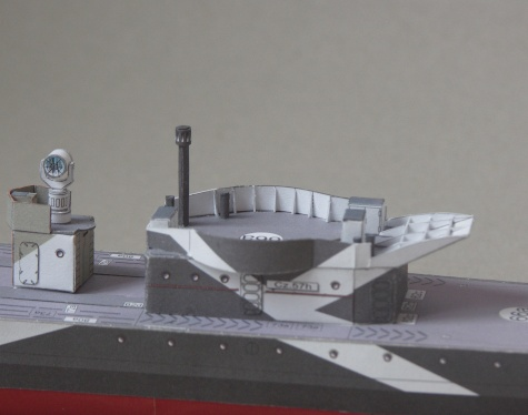 HMS Badsworth(HUNT II) / GPM / 1:200