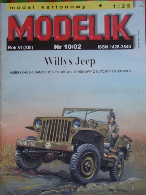 Jeep Willis
