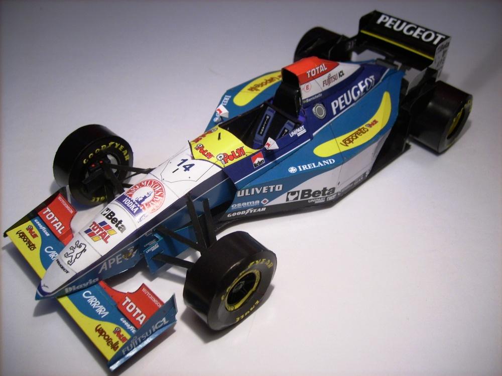 Jordan 195, Rubens Barrichello