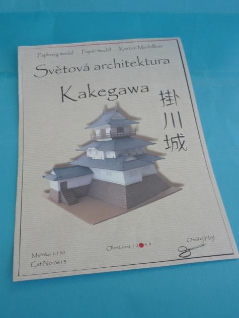 Hrad Kakegawa