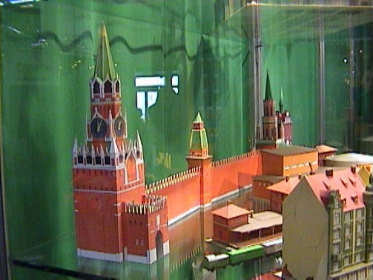 Kremelska zed