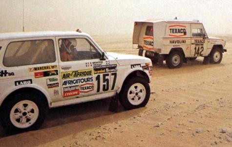 Lada Niva 4x4 Dakar 1983