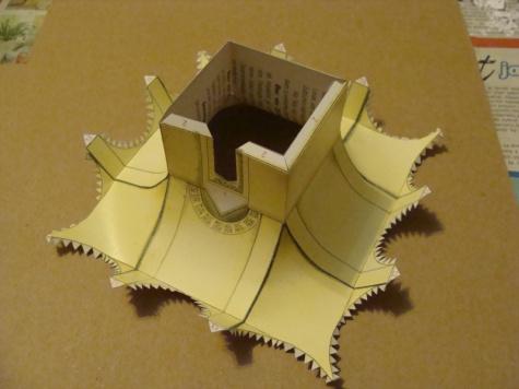 Lednický Minaret