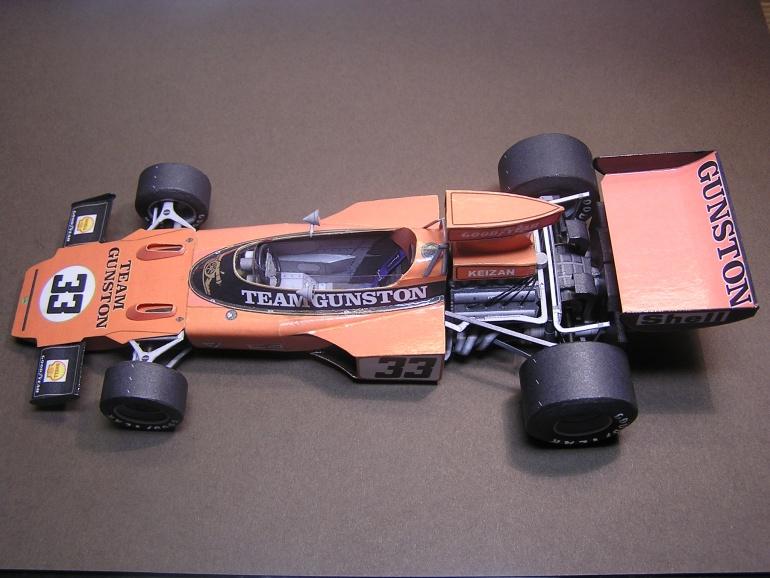 Lotus 72 E (1975)