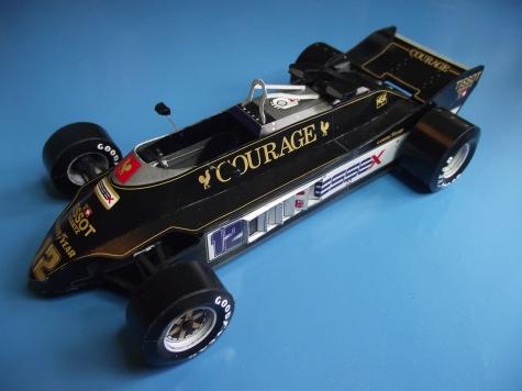 Lotus 88 1981