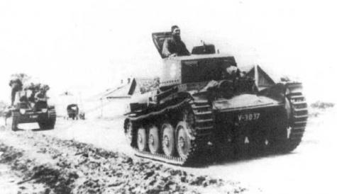 LT 40