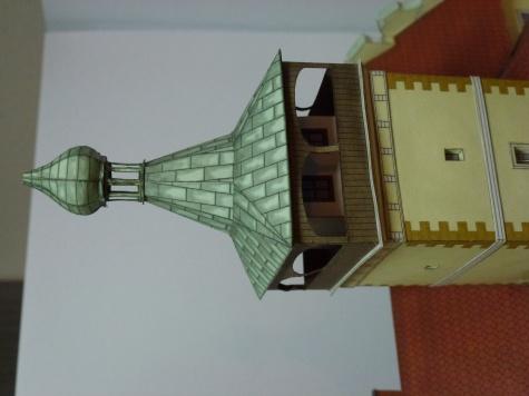 Městská radnice Dobrovice
