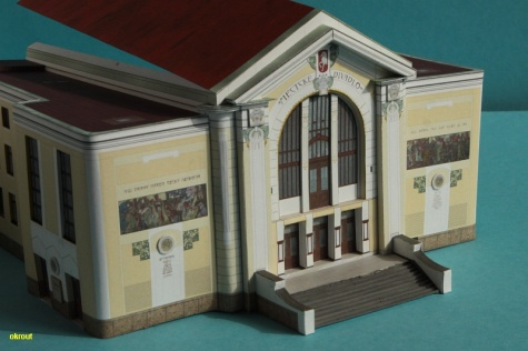 Městské divadlo v Pardubicích