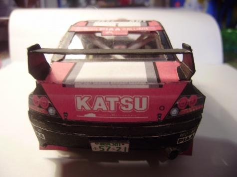 Mitsubishi Lancer Evo 9