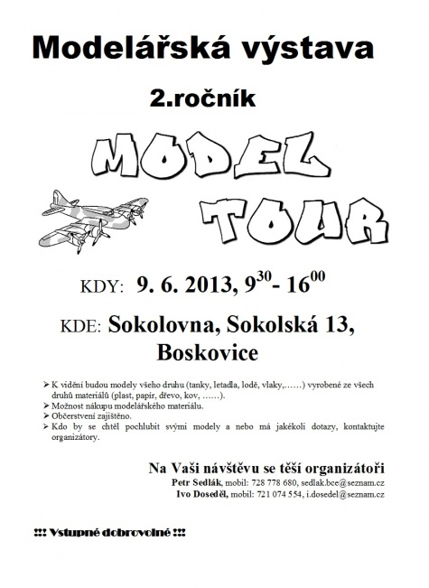 Model Tour