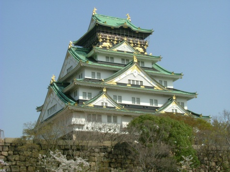 Osacký hrad