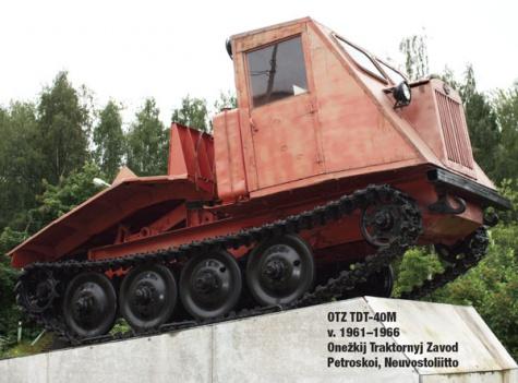 OTZ TDT- 40M