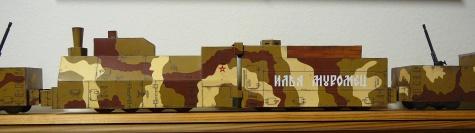Pancéřový vlak Ilya Muromets