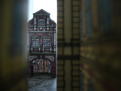 Prostorová pohlednice - Baroko