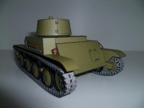 PZInz 140 (4TP)
