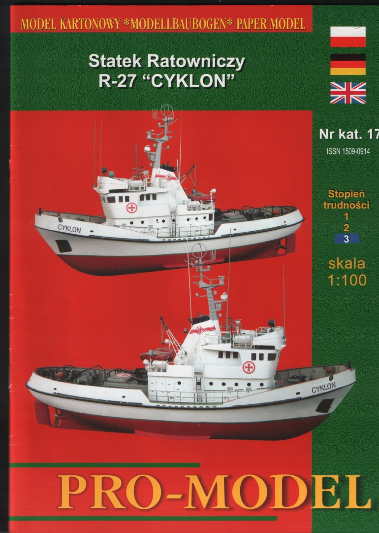 R - 27 cyklon