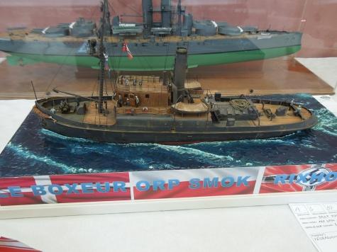 RMS 2014