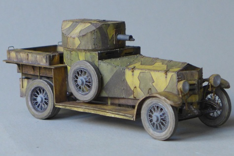 Rolls-Royce Pattern 1920