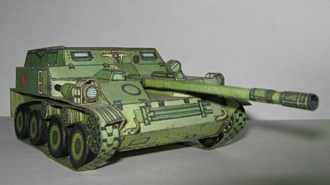 Samochodné dělo ASU 57