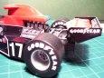 Shadow DN5B, Jean-Pierre Jarrier, GP Germany, 1976
