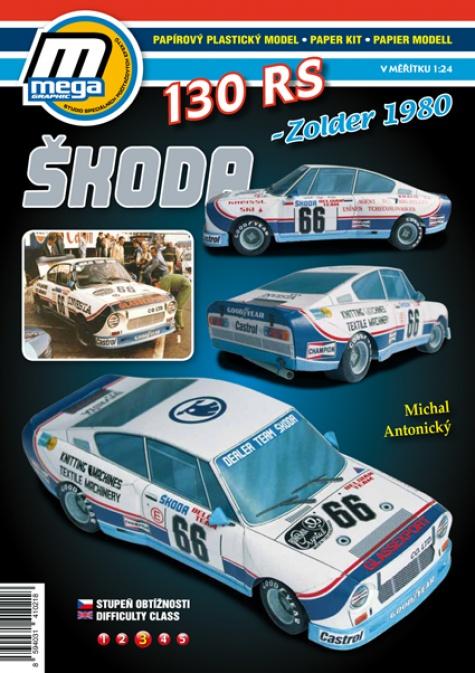 Škoda 130RS Zolder
